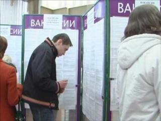 Центры занятости Подгорного