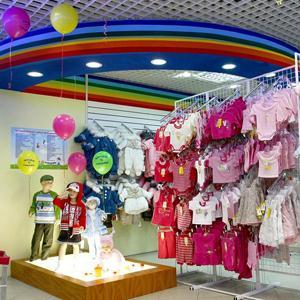 Детские магазины Подгорного