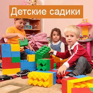 Детские сады Подгорного