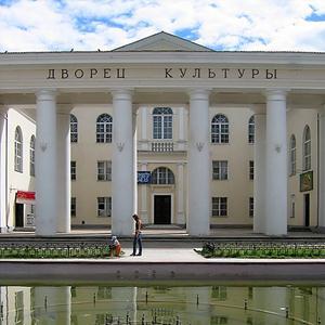 Дворцы и дома культуры Подгорного