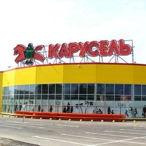 Гипермаркеты Подгорного