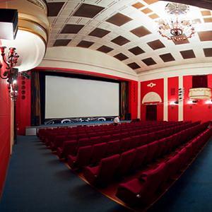 Кинотеатры Подгорного
