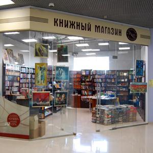Книжные магазины Подгорного