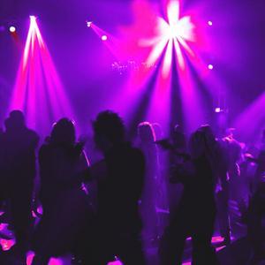 Ночные клубы Подгорного