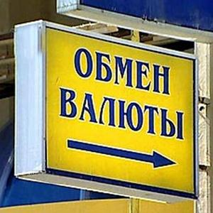 Обмен валют Подгорного