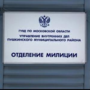 Отделения полиции Подгорного