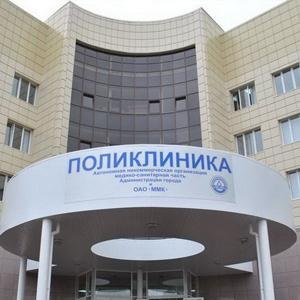 Поликлиники Подгорного