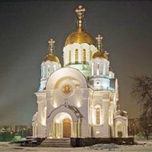 Религиозные учреждения Подгорного