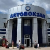 Автовокзалы в Подгорном