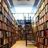 Библиотеки в Подгорном