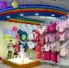 Детские магазины в Подгорном