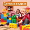 Детские сады в Подгорном