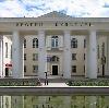 Дворцы и дома культуры в Подгорном