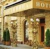 Гостиницы в Подгорном