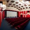 Кинотеатры в Подгорном
