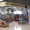Книжные магазины в Подгорном