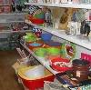 Магазины хозтоваров в Подгорном