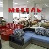 Магазины мебели в Подгорном