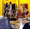 Магазины одежды и обуви в Подгорном