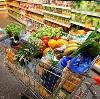 Магазины продуктов в Подгорном