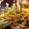 Рынки в Подгорном