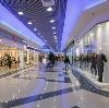 Торговые центры в Подгорном