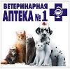 Ветеринарные аптеки в Подгорном