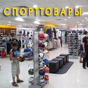 Спортивные магазины Подгорного