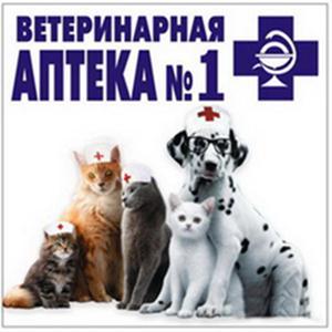 Ветеринарные аптеки Подгорного