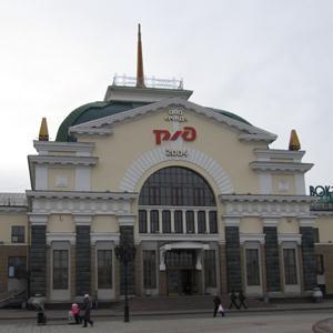 Железнодорожные вокзалы Подгорного